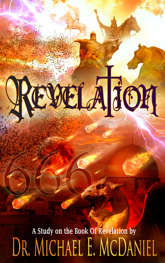 Revelation, DVD - Christianbook.com
